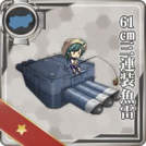 Equipment13-1.png