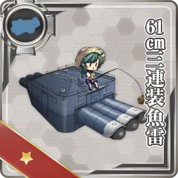 File:Equipment13-1.png