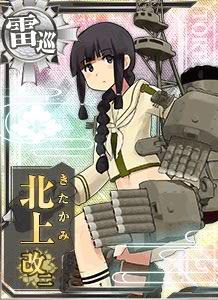 CLT Kitakami Kai Ni 119 Card