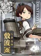 DD Shikinami Kai 208 Card