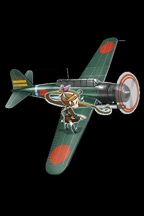Type 97 Torpedo Bomber (Skilled) 098 Full