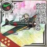 Zero Fighter Model 62 (Fighter-bomber Iwai Squadron) 154 Card