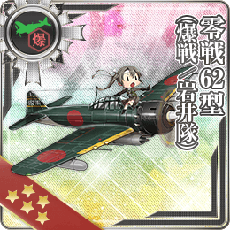 Zero Fighter Model 62 (Fighter-bomber Iwai Squadron) 154 Card