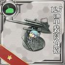 Equipment48-1.png