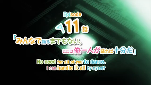 File:Episode `11.png