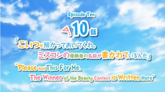 File:Episode 10.png