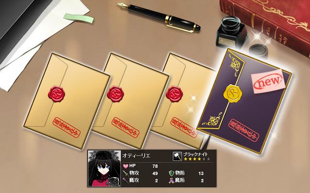 File:Thank you, RNG-sama.png