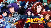 Slayers All Characters Side 2