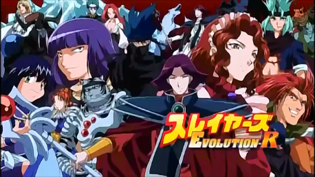 File:Slayers All Characters Side 2.png