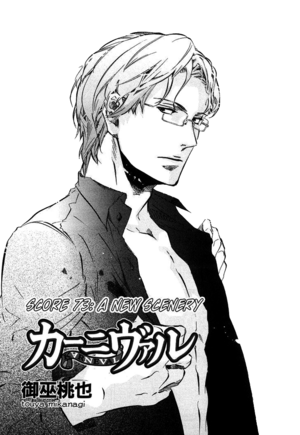 Chapter 73
