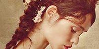 Princess Emeline