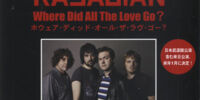 Where Did All The Love Go? Promo CD-R (Japan)