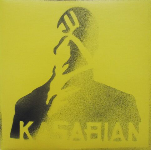 File:Reason Is Treason 10 Vinyl Single (PARADISE04) - 2.jpg