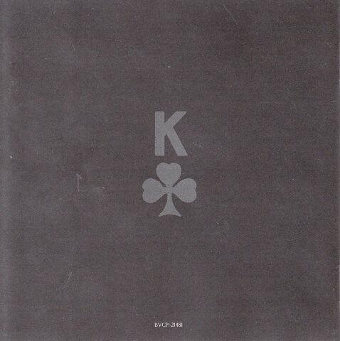 File:Empire CD Album (Japan) - 10.jpg