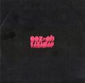 Eez-Eh Promo CD - 1