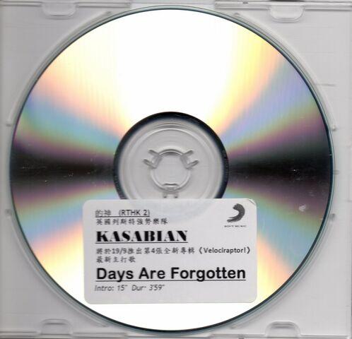 File:Days Are Forgotten Promo CD-R (Hong Kong) - 3.jpg