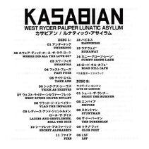 West Ryder Pauper Lunatic Asylum 2xCD Album (Japan) - 4