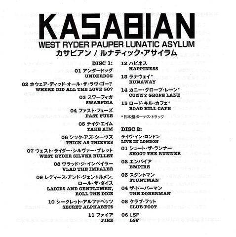 File:West Ryder Pauper Lunatic Asylum 2xCD Album (Japan) - 4.jpg