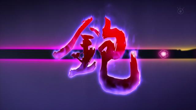 File:Zettō Kanna.png