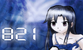Thumbnail for version as of 06:31, April 15, 2012