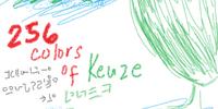 256 Colors of Keuze