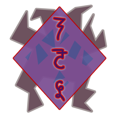 File:Logo das.png