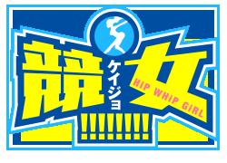 Keijo Wiki Logo