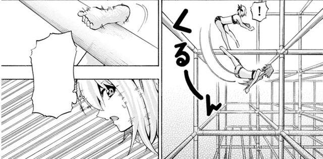 File:Nanase acrobatic skill.jpg