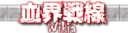 Wiki Kekkai Sensen