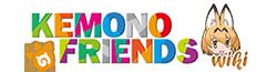 ¡Kemono Friends Wiki en Español!