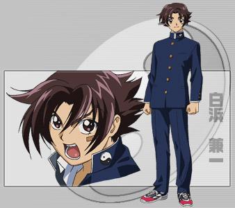 File:Kenichi1.jpg