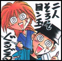 File:Watsuki&kenshin.jpeg