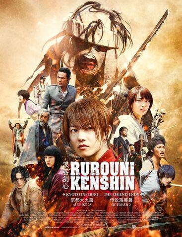 File:Kenshin kyoto inferno.jpg