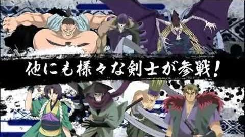 Rurouni Kenshin: Meiji Kenkaku Romantan Saisen