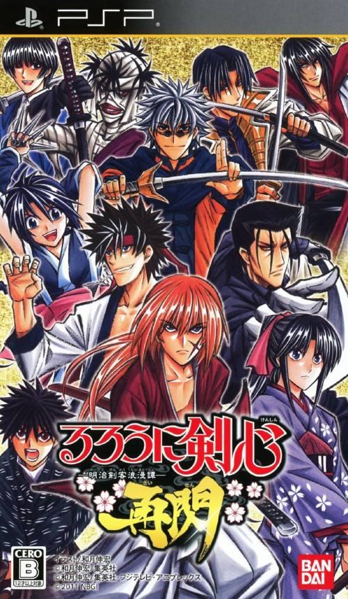 Kenshin saisen