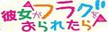 Thumbnail for version as of 17:39, May 25, 2014