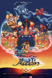 Littlefoot's Adventures of Aladdin