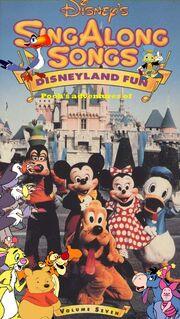 Pooh's adventures of Disneyland Fun Poster