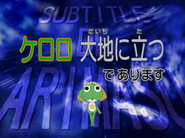 Title card 1 2