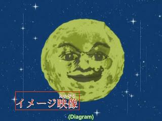 File:X2a+Moon.jpg