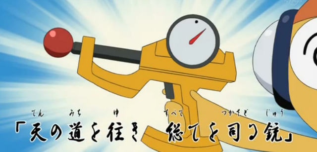 File:Time gun.png