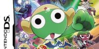 Keroro Gunso the Super Movie: Gekishin Dragon Warriors de arimasu! (game)