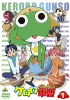 File:Keroro cover 1.jpg