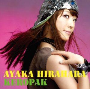 File:Keropak Cover.jpg