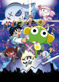 Keroro Movie 1.jpg