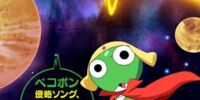 Kero! and March (Platoon Version)