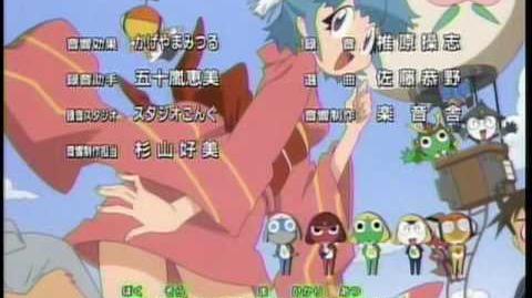 Keroro Gunsou end 13 (231)
