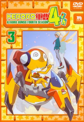 File:Anime YYY.jpg