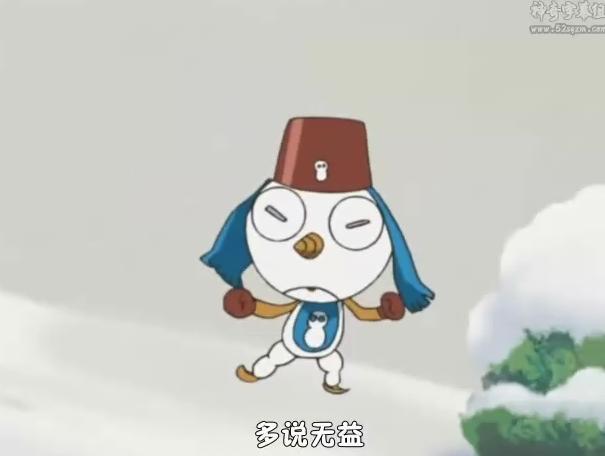File:Yukiki1mc7.jpg