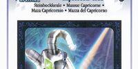 Capricorn Club - AR Card